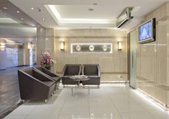 V Residence Serviced Apartment - Bangkok - Lobby