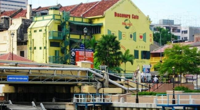 Discovery Cafe & Guest House - Malacca - Outdoor view