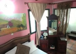 Hotel Habana Vieja - Medellin - Bedroom