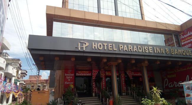 HOTEL PARADISE INN - Haridwar - Building