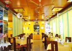 HOTEL PARADISE INN - Haridwar - Restaurant