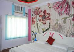 HOTEL PARADISE INN - Haridwar - Bedroom
