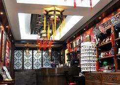Beijing Double Happiness Hotel - Beijing - Lobby