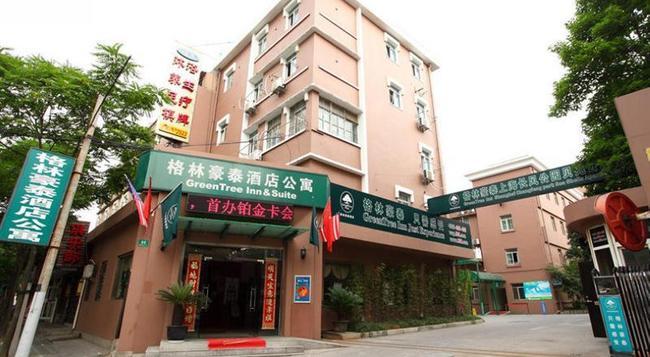 Greentree Inn Shanghai Changfeng Park Shell Hotel - Shanghai - Building