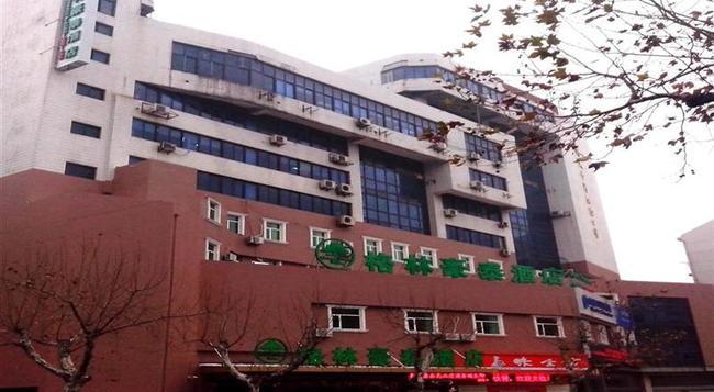 Greentree Inn Changzhou Qingshan Bridge Business Hotel - Changzhou - Building