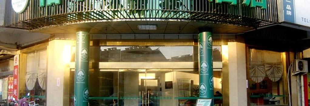 Greentree Inn Huaian Chuzhou Dadao Hotel - Huai'an - Outdoor view