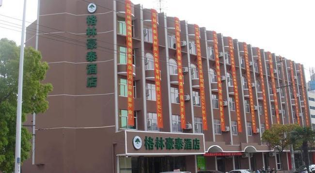 Greentree Inn Jiangsu Nantong Tongzhou Bus Station Express Hotel - Nantong - Building