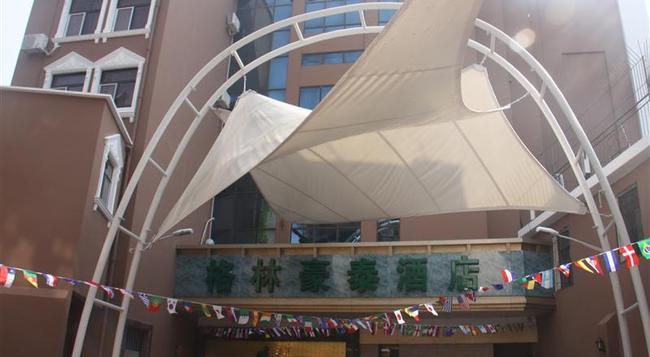 Greentree Inn Wuhan Hankou Jiangtan Hotel - Wuhan - Building