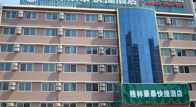 Greentree Inn Shandong Yantai South Avenue Business Hotel - Yantai - Building