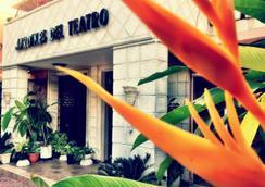 Jardines Del Teatro Aparta Hotel - Santo Domingo - Outdoor view