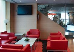 abba Reino de Navarra Hotel - Pamplona - Lobby