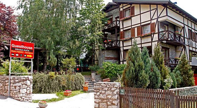 Guesthouse Druga Kuca - Sarajevo - Building