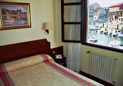 Las Rocas - Llanes - Bedroom