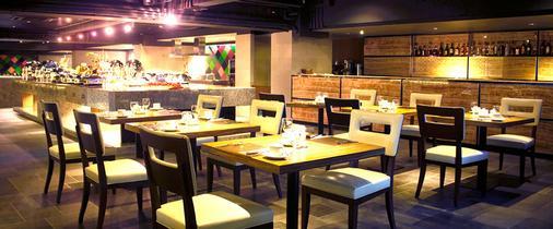 Furama Silom, Bangkok - Bangkok - Restaurant