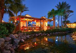 Savoy Sharm - Sharm el-Sheikh - Bar