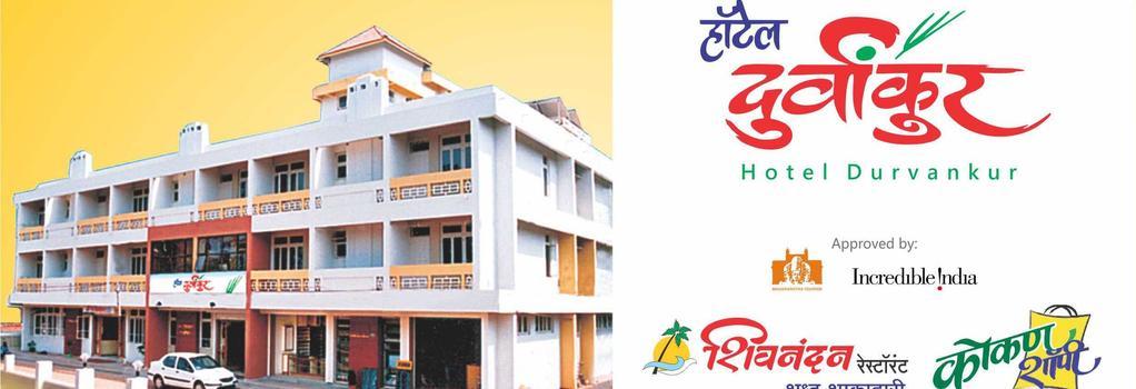 Hotel Durvankur - Ganpati Pule - Building