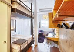 Icelandair Hotel Reykjavik Marina - Reykjavik - Bedroom