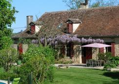Domaine de Bellevue Cottage, Chambres d'Hôtes - Bergerac - Outdoor view