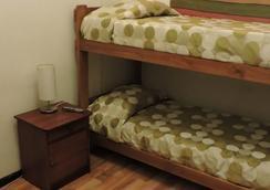 Hostal Providencia - Santiago - Bedroom