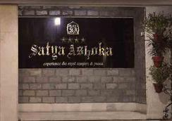 Hotel Satya Ashoka - Jabalpur - Outdoor view
