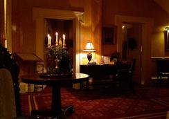 Hackness Grange Country House Hotel - Scarborough - Lobby