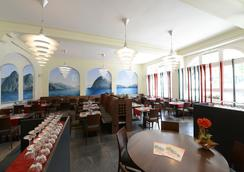 Hotel Pestalozzi Lugano - Lugano - Restaurant