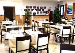Regal Park Hotel - Rome - Restaurant