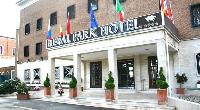 Regal Park Hotel - Rome - Building