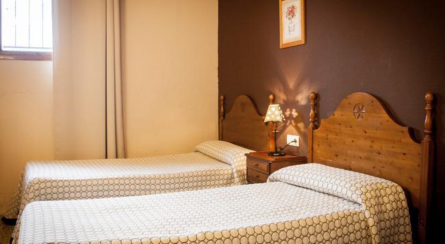 Pensión Ametzagaña - San Sebastian - Bedroom
