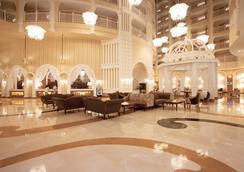 Quattro Beach Spa & Resort - Alanya - Lobby