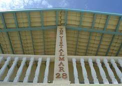 Vistalmar Apartments - Oranjestad - Building