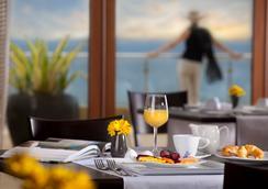 The Bannister - Hotel & Yacht Club - Samaná - Restaurant