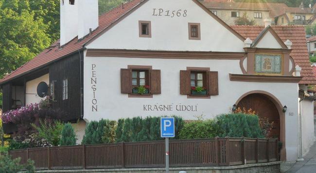 Pension Krásné Údolí - Cesky Krumlov - Building