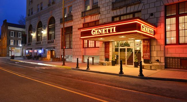 Genetti Hotel & Suites - Williamsport - Building