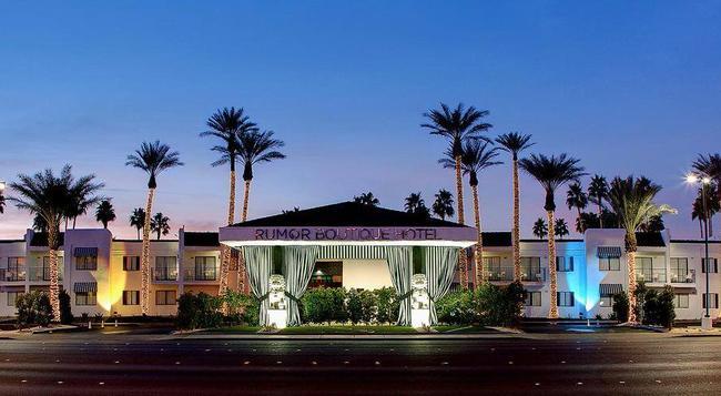 Rumor Boutique Hotel - Las Vegas - Building