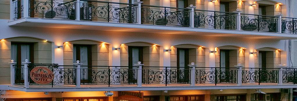 Parnassos Delphi Hotel - Delphi - Building
