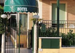Hotel Panoramico - Minturno - Lobby