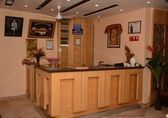 Hotel Maharani Palace - New Delhi - Front desk
