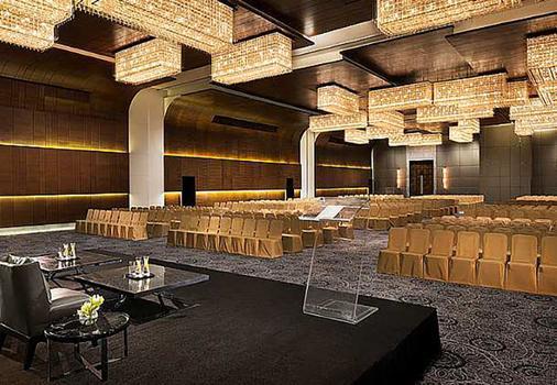 JW Marriott Hotel New Delhi Aerocity - New Delhi - Meeting room