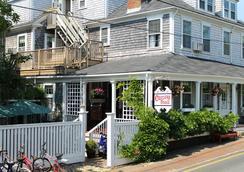Century House - Nantucket - Outdoor view