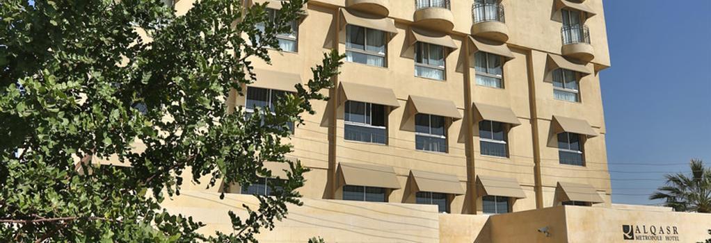 Alqasr Metropole Hotel - Amman - Building