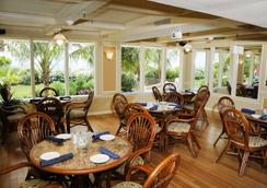 Carousel Resort Hotel & Condominiums - Ocean City - Restaurant
