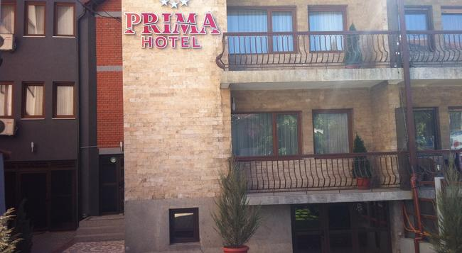 Hotel Prima - Pristina - Building