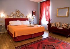 Hotel Regina Adelaide - Garda - Bedroom