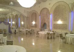 Dom Tvorchestva Pisateley Peredelkino - Moscow - Restaurant