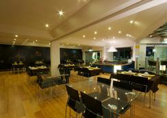 Tropical Sol - Albufeira - Restaurant