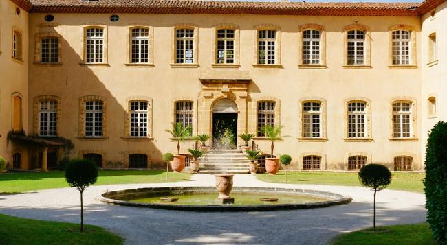 Chateau de la Pioline - Aix-en-Provence - Building