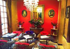 Hotel Malar - Paris - Lobby