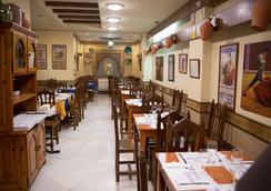 Los Omeyas - Córdoba - Restaurant