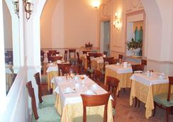 Hotel Flavia - Rome - Restaurant